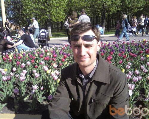 Фото мужчины pansergi, Кировоград, Украина, 38