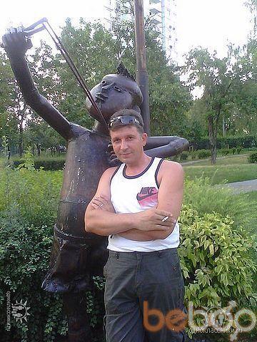 Фото мужчины 10993, Калуга, Россия, 47