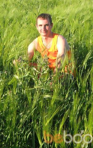 Фото мужчины a1batros, Шевченкове, Украина, 33