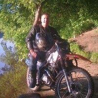 Фото мужчины Алексей, Москва, Россия, 43