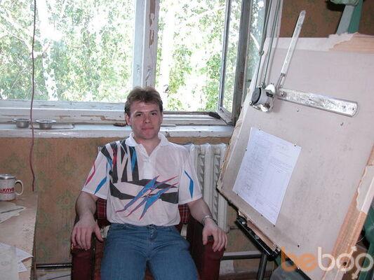 Фото мужчины fenrir, Артемовск, Украина, 38