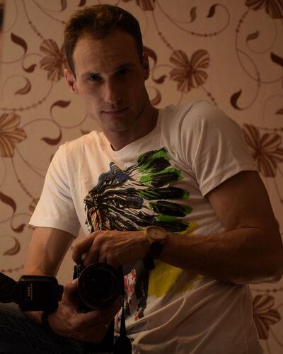 Фото мужчины михаил, Караганда, Казахстан, 31