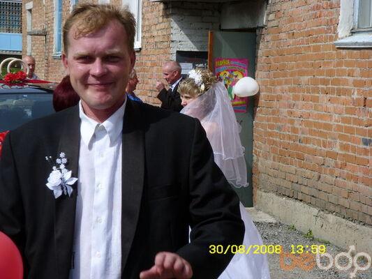 Фото мужчины Denis, Беково, Россия, 38