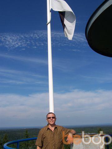 Фото мужчины Hasan, Тарту, Эстония, 39