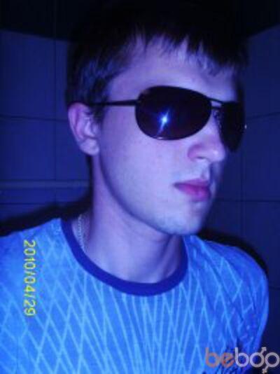 Фото мужчины Flydu, Бердичев, Украина, 28