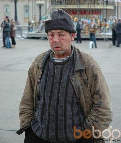 Фото мужчины Вася Пугач, Черновцы, Украина, 31