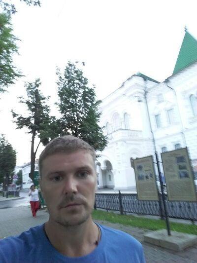 Фото мужчины артём, Кострома, Россия, 37