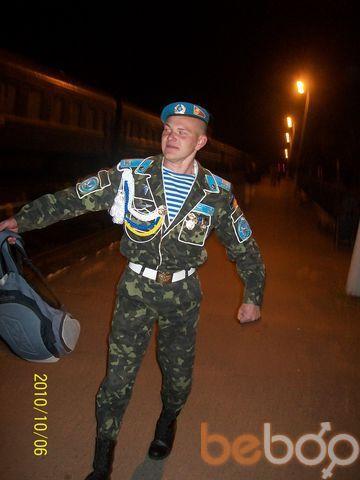 Фото мужчины haha m, Ровно, Украина, 26