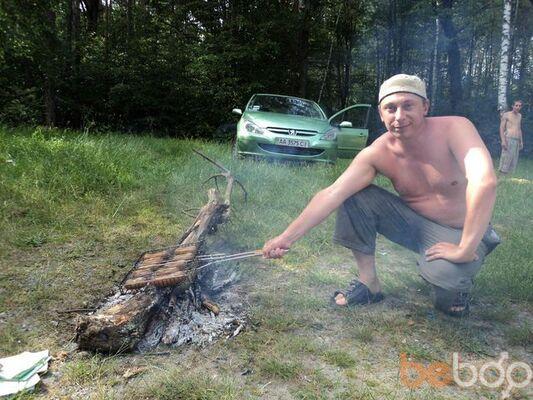 Фото мужчины Юрий, Шепетовка, Украина, 39