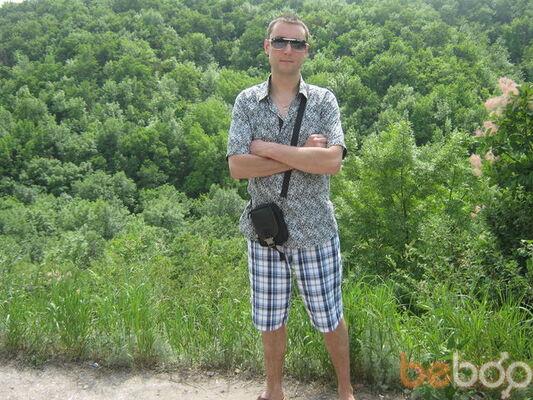 Фото мужчины Milk, Донецк, Украина, 30