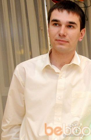 Фото мужчины Kissyou, Кишинев, Молдова, 32