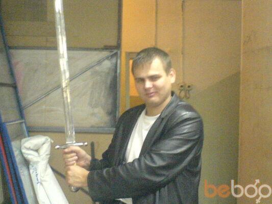Фото мужчины Nikolas, Ульяновск, Россия, 36