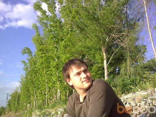 Фото мужчины DayWalker, Уфа, Россия, 33