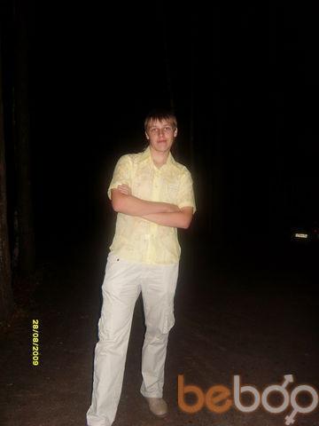 Фото мужчины DJPRON, Павлово, Россия, 26