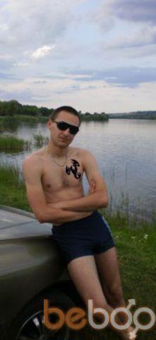 Фото мужчины Dominik, Одесса, Украина, 28