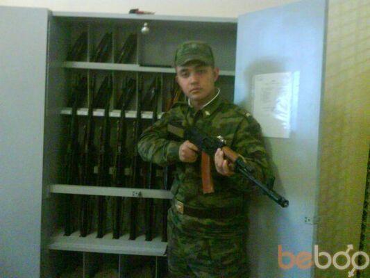 Фото мужчины Marat, Новокузнецк, Россия, 27