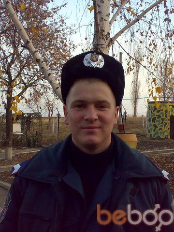 Фото мужчины Byra, Павлоград, Украина, 30