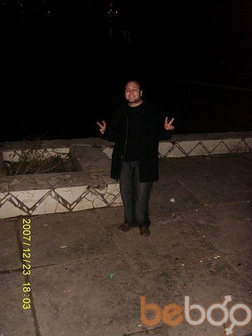 Фото мужчины Denis, Днепродзержинск, Украина, 29