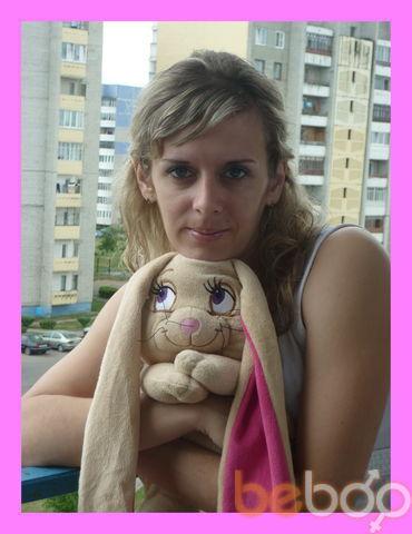 Фото девушки загадка, Сморгонь, Беларусь, 33