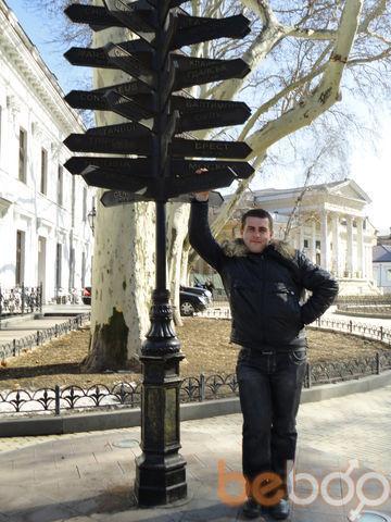 Фото мужчины sergej8406, Николаев, Украина, 33