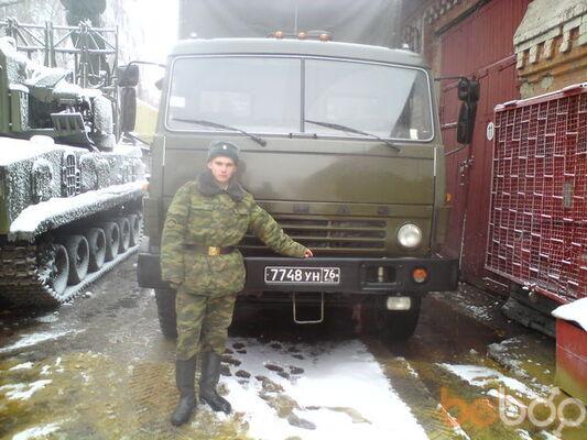 Фото мужчины Серега, Саратов, Россия, 25