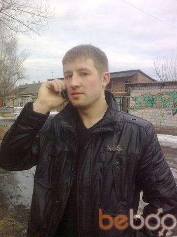 Фото мужчины тема, Бобруйск, Беларусь, 29