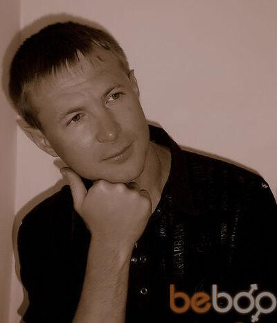Фото мужчины VarAn, Нежин, Украина, 41