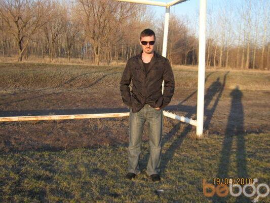 Фото мужчины grinpis, Абай, Казахстан, 39