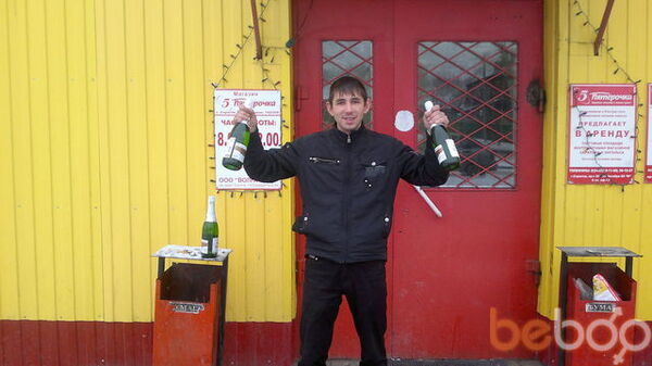 Фото мужчины denk969, Саратов, Россия, 32