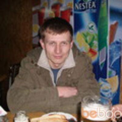 Фото мужчины Viktor, Алматы, Казахстан, 34