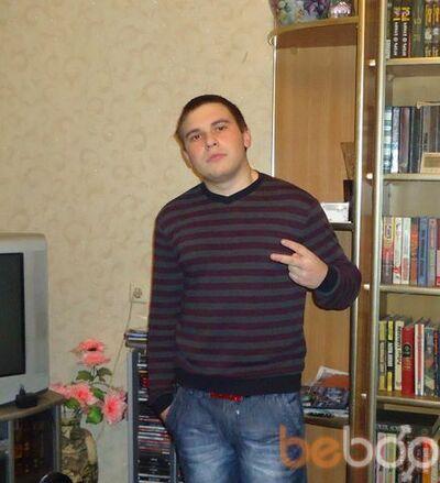 Фото мужчины camelot, Минск, Беларусь, 29