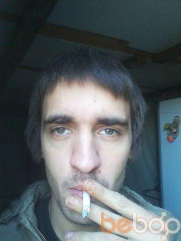Фото мужчины Alive10, Ростов-на-Дону, Россия, 29
