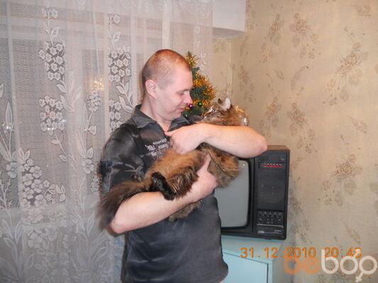 Фото мужчины lubovnik38, Ангарск, Россия, 35