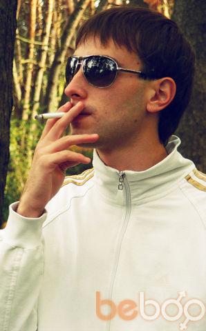 Фото мужчины Ven4ik, Ялта, Россия, 28