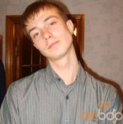 Фото мужчины Slav4ik, Киев, Украина, 30