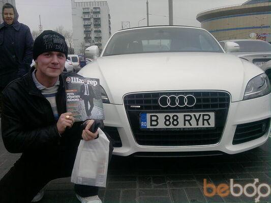 Фото мужчины 456123, Донецк, Украина, 29