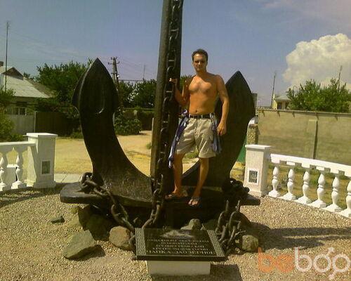 Фото мужчины Сладкий, Донецк, Украина, 45