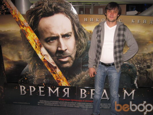 Фото мужчины tag_us, Москва, Россия, 36