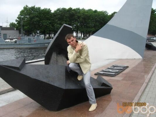 Фото мужчины Shurik, Ванино, Россия, 31
