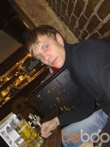 Фото мужчины nik1013, Пермь, Россия, 30