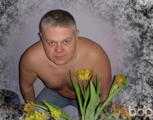 Одессе знакомства мужчинами