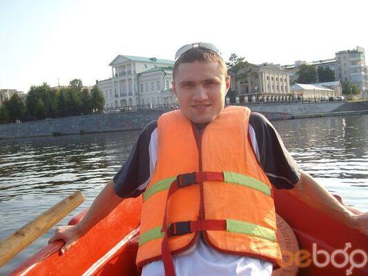 Фото мужчины Slava, Екатеринбург, Россия, 31