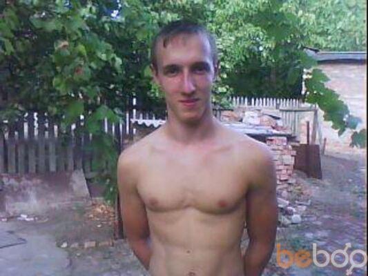 Фото мужчины Алексей, Кривой Рог, Украина, 26