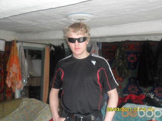 Фото мужчины slava, Калтан, Россия, 28