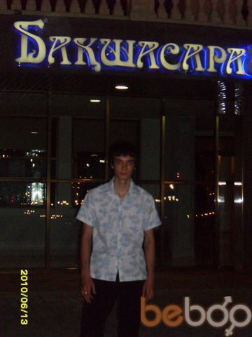 Фото мужчины volodia92, Алматы, Казахстан, 25