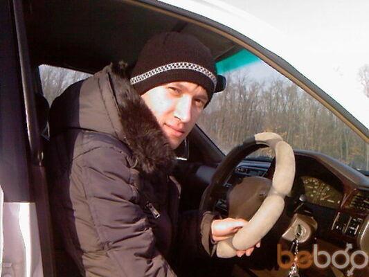 Фото мужчины Stumyl23, Владивосток, Россия, 29