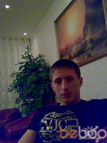 Фото мужчины kanatoly531, Краснодар, Россия, 28
