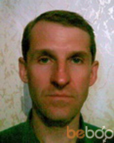 Фото мужчины Даня, Лисичанск, Украина, 48