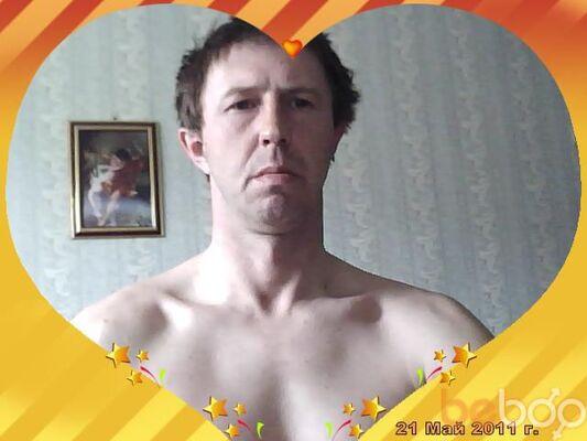 Фото мужчины vlladimer, Дальнегорск, Россия, 40