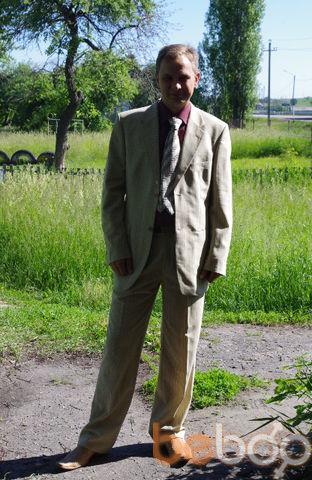 Фото мужчины Дмитрий, Воронеж, Россия, 38